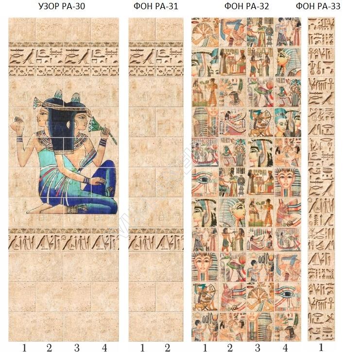 pvh paneli pa 30 foto 11