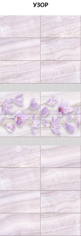 pvh paneli uc 49 foto 20