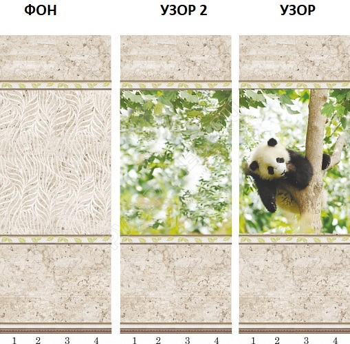 pvh paneli pj 21 foto 9