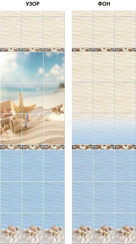 pvh paneli nm 15 foto 9