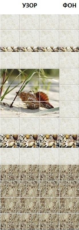 pvh paneli nm 40 foto 1