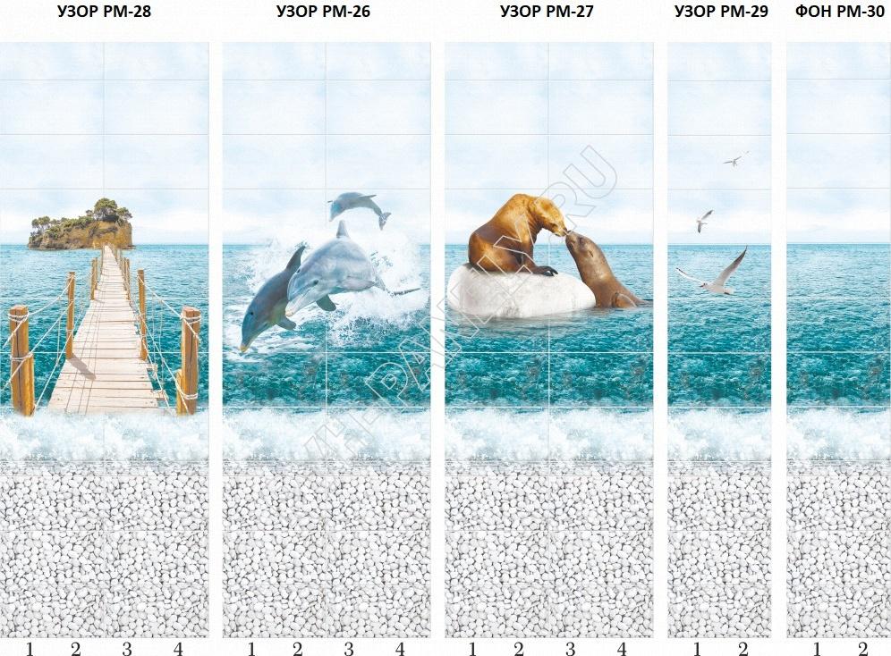 pvh paneli pm 26 foto 1