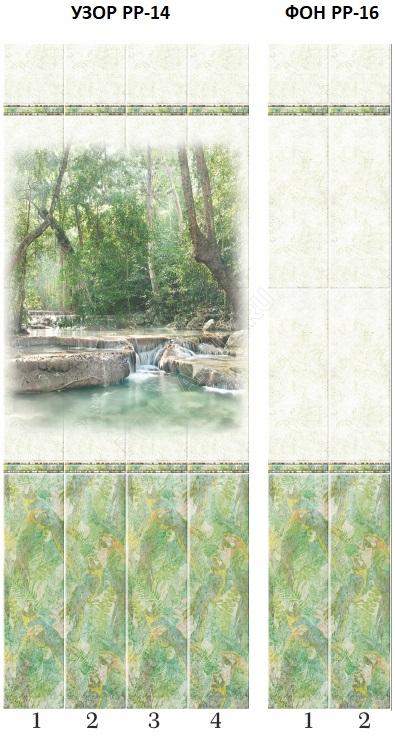 pvh paneli pp 14 foto 9